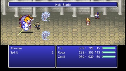 Screenshot of FF4:The After Years (from RPGamer)