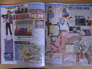 Valkyria Chronicles 2 complete with a klutzy schoolgirl and a new Valkyria (click to enlarge)
