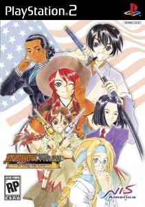 PS2 Premium Cover
