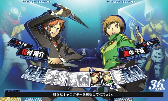 The First Screen Shots And Some Character Designs For Persona 4 Fighting Game Have Been Released Courtesy Of Famistsu Checkem Out