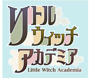 LittleWitchAcademiaLogo