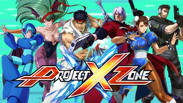 projectxzonecapcom