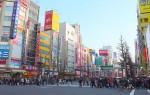640px-Akiba_denkigai