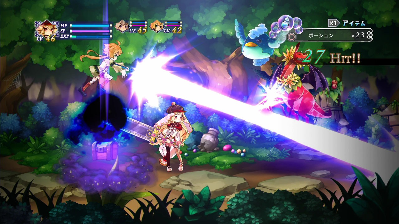 Battle Princess of Arcadias Screenshot 1
