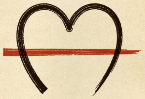 Take_Heart_Rune