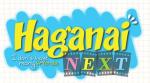 HaganaiNextLogo