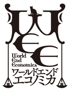 WorldEndEconomicaLogo