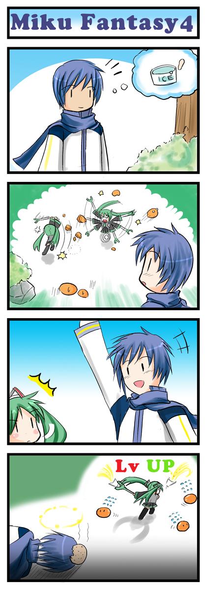 Kaito Miku fan comic by Catstudio