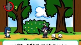 Paper Tenko, a Paper Mario Touhou Parody